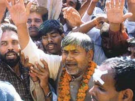 Nitish kumar takes oath fifth time to cm of bihar
