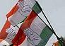 बिहार कांग्रेस ने 51 बागी नेताओं को किया निलंबित