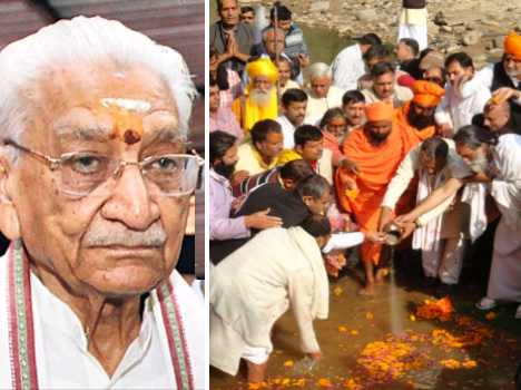 ashes of VHP leader ashok singhal Immerse in saraswati river in yamunanagar