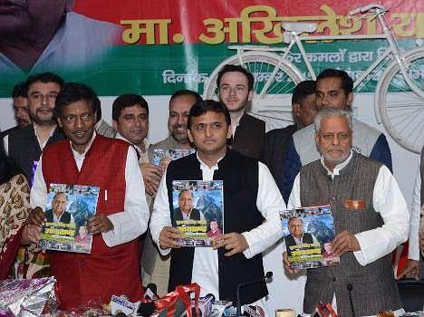 Akhilesh Yadav launches book on Mulayam Singh Yadav.