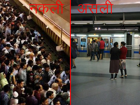 side effect of odd even formula, metro station sees more than than ususal