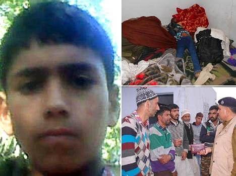 jammu kashmir child murdered in phagwara of punjab