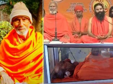 unseen photos of baba ramdev guru acharya baldev krishan