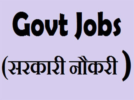 govt jobs in armed border force