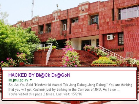Photos: 'Black Dragon' hacked JNU Central Library's website