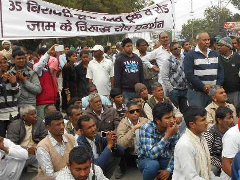 protest against jat reservation at hisar