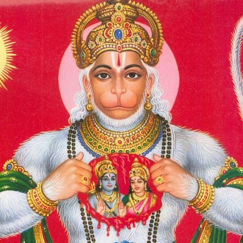hanuman totke to fulfill your wish