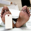 dead body of a student found in gutter
