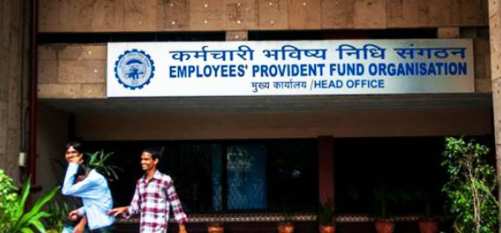 epfo extend deadline for submitting aadhaar details