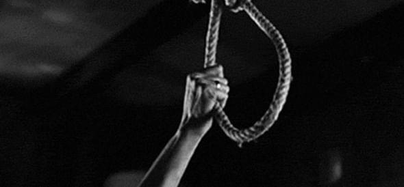 student commit sucide at kota rajasthan