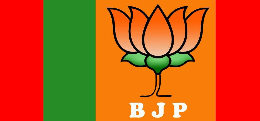BJP leader killed in Krenhda stress Force
