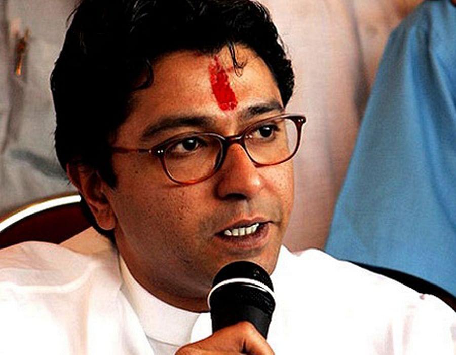 राज ठाकरे 2