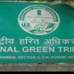rit in NGT against gairsain assembly building
