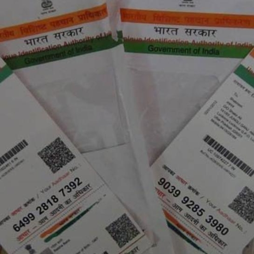 Big news for students about aadhar card