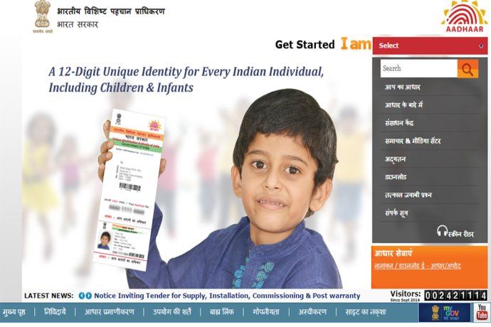 your aadhaar number can be blocked if not used for more than 3 years
