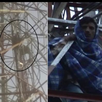 mad in love boy story, boy climbed on mobile tower, fatehabad news, kaithal news