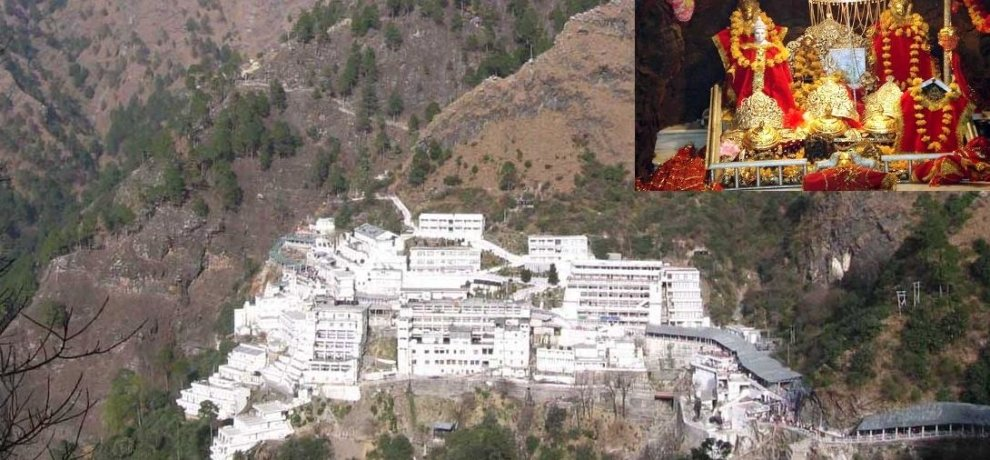 photo gallery of  mata Vaishno Devi paradise seen in katra