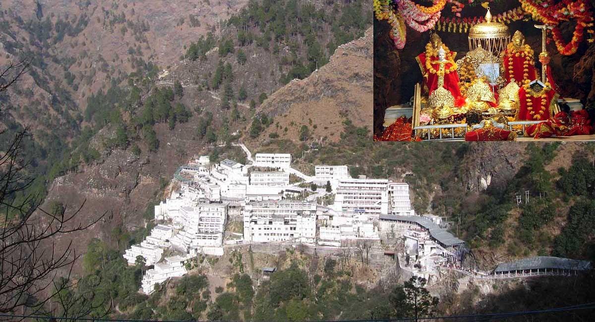 Image result for रोप-वे का ट्रायल वैष्णो देवी