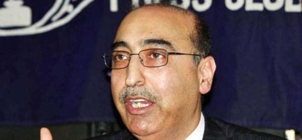 URI attack: MEA gives proof of attack to Basit