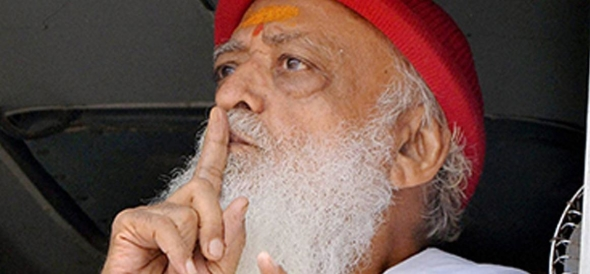 lathicharge on followers of asaram