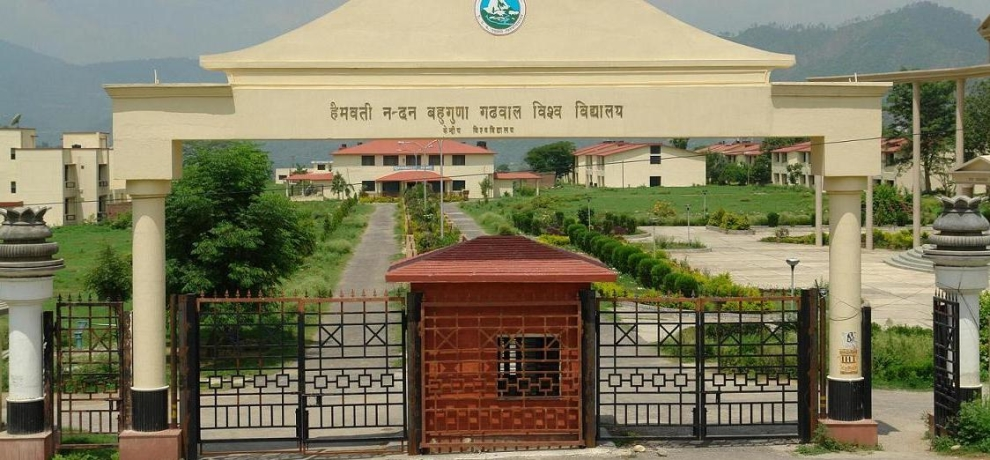 hnb garhwal university annual exam date changes