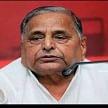 mulayam singh speaks on ayodhya firing