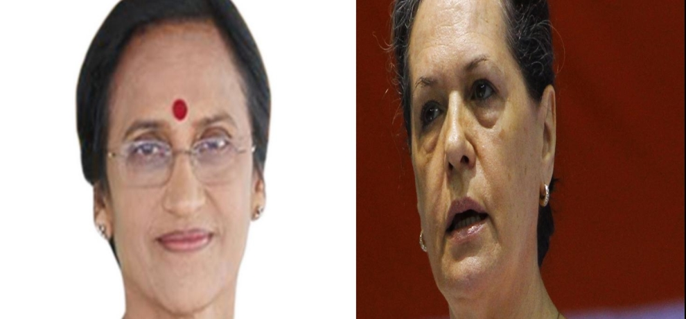 Reeta bahuguna joshi could be a big lose for congress.