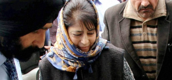 Congress took a dig at Mehbooba Mufti