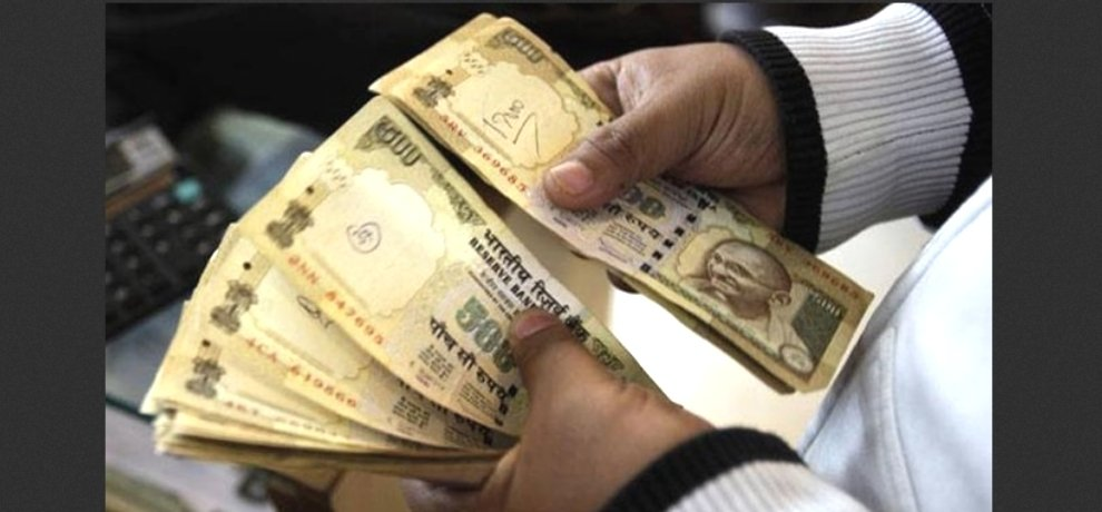people using many tricks to convert black money into white money, big problem may be