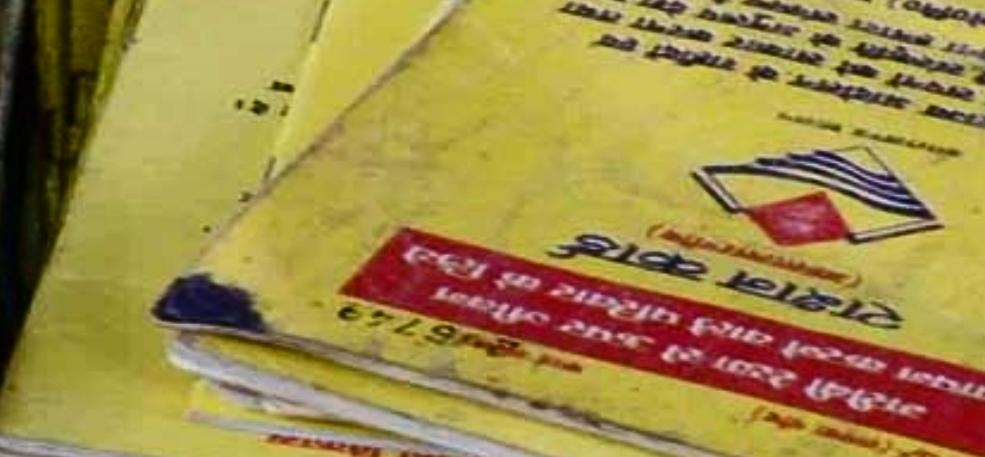 Ration card holders link bank details before october 10