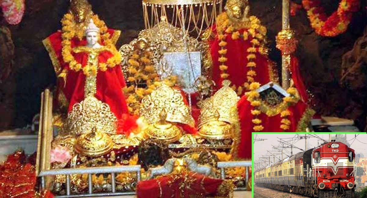 Section 144 Applied In Vaishno Devi - वैष्णो देवी