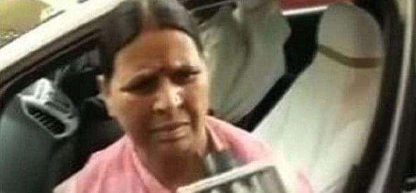 बीजेपी पहले अपने गुंडों को हटाए फिर दूसरे को कहे- राबड़ी देवी