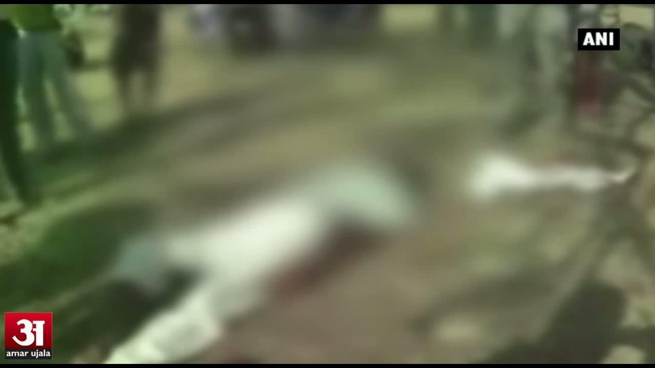 clash between two women for a dead body