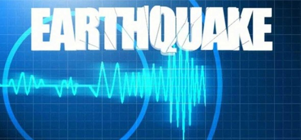 earthquake in bageshwar district of uttarakhand.
