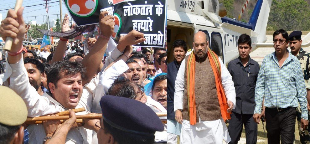 congress men protest against amit shah in haridwar.
