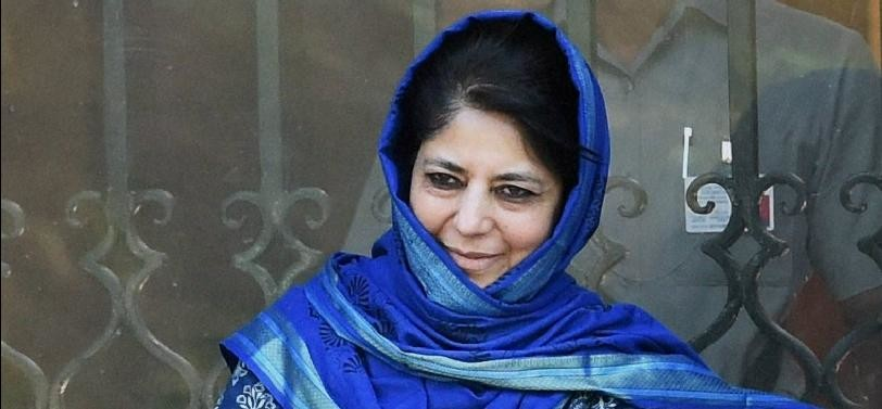 mehbooba mufti ministry expansion today