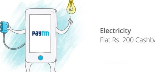 Paytm will open Payments bank in the country