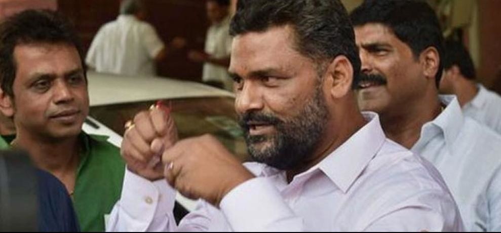 madhepura mp pappu yadav announces reward of five lakh rupees for killng criminals in bihar