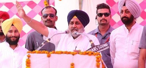 depty cm sukhbir badal statement on congress and am admi party