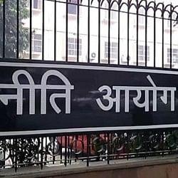 'ब्लू इकोनॉमी' बनेगा भारत, नीति आयोग ने तैयार की योजना
