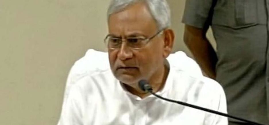 Bihar government issued show-cause notices to DM for leaving HQ
