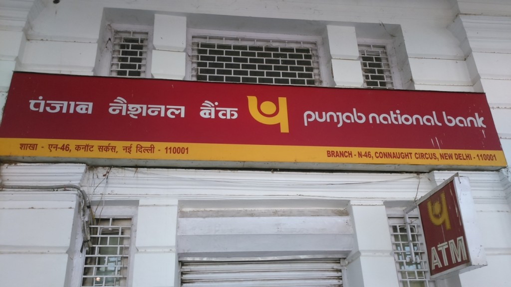 punjab national bank to close its branches after 928 atm