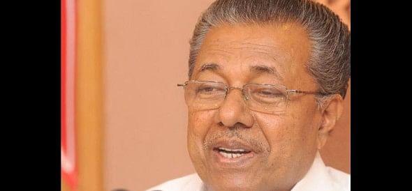 pinarayi vijayan taken oath of chief minister of kerala