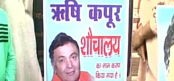 Congress Supporters Name Toilet on Rishi Kapoor
