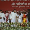 CM Akhilesh Yadav inaugurated 73 projects on 450 million in Bhadohi.