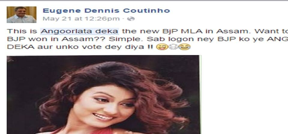 IN PICS: hot pics of bjp assam mla Angoorlata Deka goes viral on facebook
