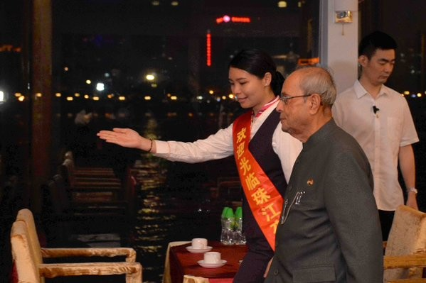 president pranab mukherji in china