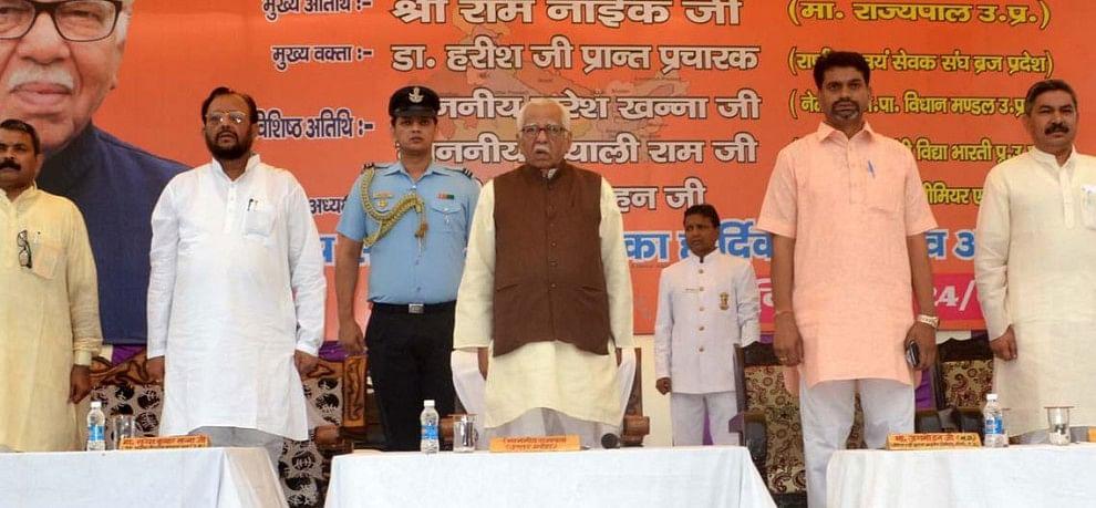 UP governor defended the Bajrang Dal camp.