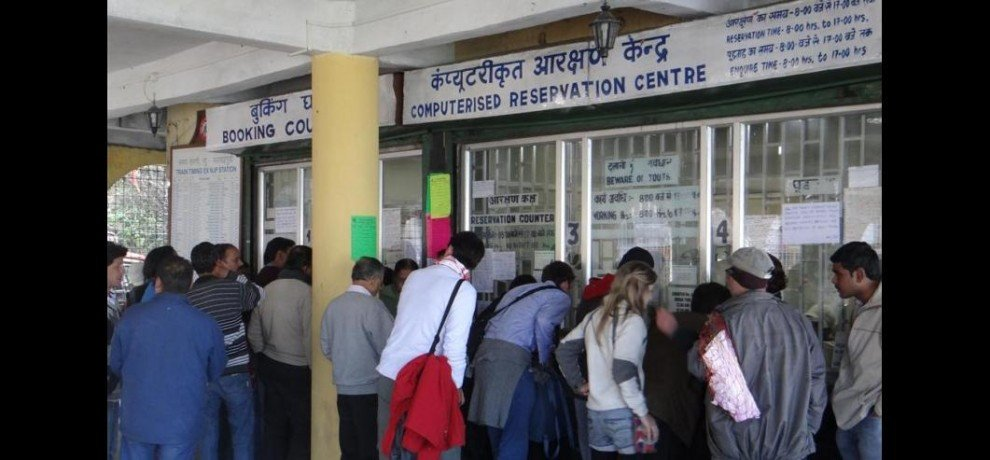 railway passengers to get general ticket from bank atm machine