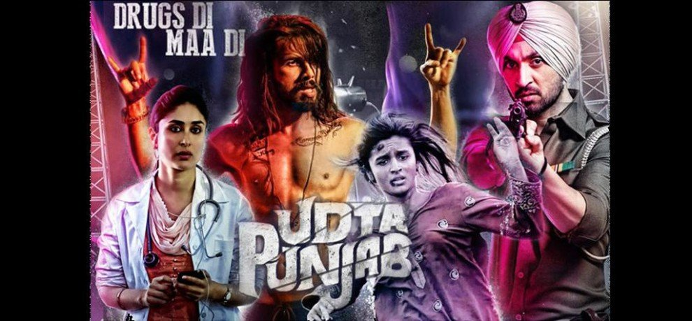'Udta Punjab' & Other Movies banned due to political reason by Censor Board?